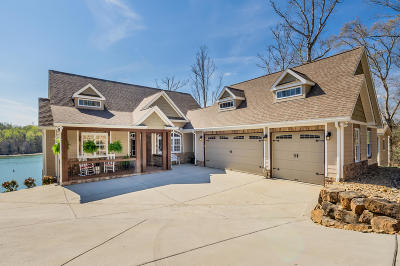 Meigs County, Rhea County, Roane County Single Family Home For Sale: 112 Emory Point Lane