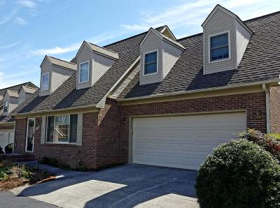 Blount County Condo/Townhouse For Sale: 2034 Cochran Place