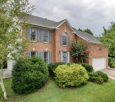 Knoxville Single Family Home For Sale: 600 Crestwicke Lane