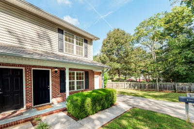 Knoxville Condo/Townhouse For Sale: 10947 Woody Drive #B