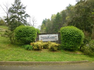 Sevierville Residential Lots & Land For Sale: Lot 9 Timber Woods Dr.