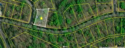 Loudon County Residential Lots & Land For Sale: 271 Elohi Way