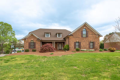 Knox County Single Family Home For Sale: 5620 Glenlyn Drive