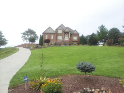 Claiborne County Single Family Home For Sale: 205 Links Court
