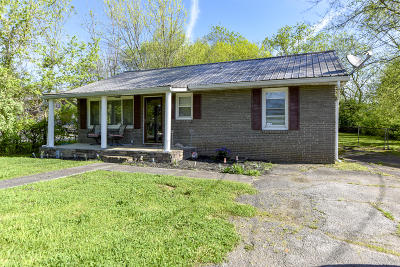 Blount County Single Family Home For Sale: 112 Broadway Church St