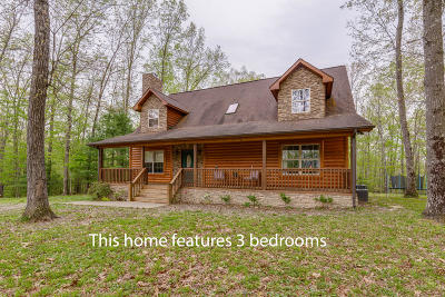 Single Family Home For Sale: 228 Vespie Rd