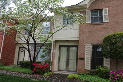 Knoxville Condo/Townhouse For Sale: 7914 Gleason Drive #1039
