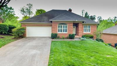 Knoxville Single Family Home For Sale: 1411 Coachman Lane