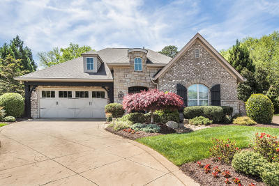 Knoxville TN Single Family Home For Sale: $549,950