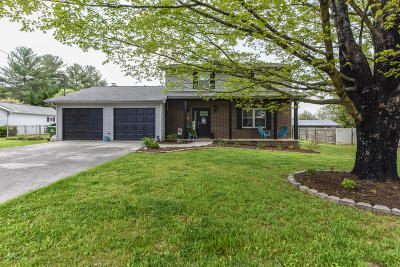 Maryville Single Family Home For Sale: 2411 Southview Drive