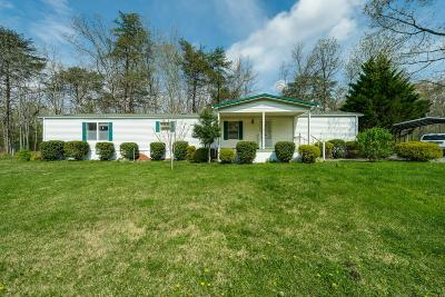 Crossville TN Single Family Home For Sale: $73,000