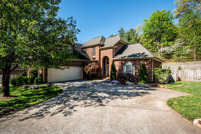 Knoxville TN Single Family Home Pending - Continue To Show - I: $449,000