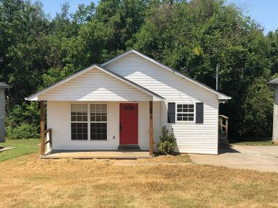 Blount County Single Family Home For Sale: 228 W Edison St