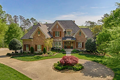 Knox County Single Family Home For Sale: 1932 Oakleigh Way