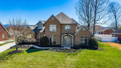 Maryville Single Family Home Pending: 4410 Legends Way
