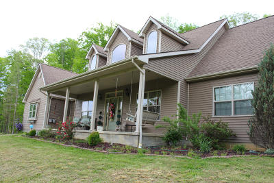 Single Family Home For Sale: 367 Fuson Hollow Rd