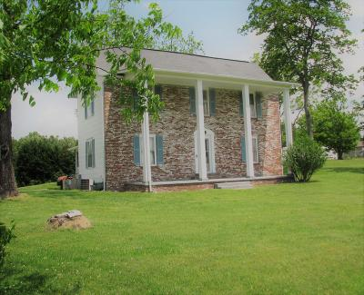 Lenoir City Single Family Home For Sale: 4709 Kingston Hwy