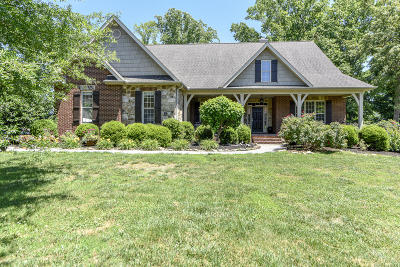 Maryville Single Family Home For Sale: 2608 Creekstone Circle
