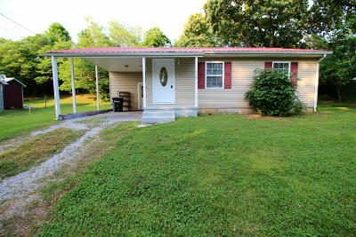 Maryville Single Family Home For Sale: 316 Leatherwood Drive