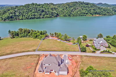 Alcoa, Friendsville, Greenback, Knoxville, Louisville, Maryville, Rockford, Sevierville, Seymour, Tallassee, Townsend, Walland, Lenoir City, Loudon, Philadelphia, Sweetwater, Vonore, Coker Creek, Englewood, Madisonville, Reliance, Tellico Plains Residential Lots & Land For Sale: 230 Bay Pointe Drive