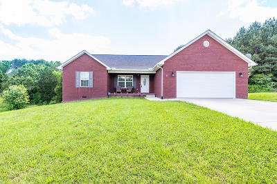 Maryville Single Family Home Pending - Continue To Show: 851 Amburn Meadows Lane