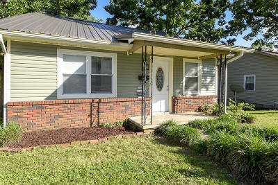 Alcoa Single Family Home For Sale: 932 Birch St