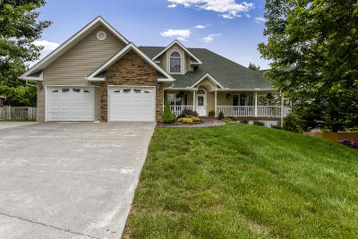 Maryville Single Family Home For Sale: 106 Knoll Lane