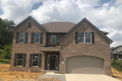 Maryville Single Family Home Pending: 703 Rindlewood Lane