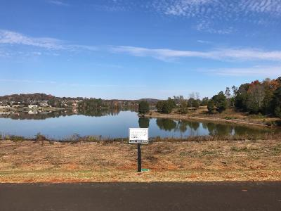 Knoxville Residential Lots & Land For Sale: 1520 Regiment Way