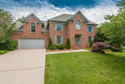 Knox County Single Family Home For Sale: 1624 Botsford Drive