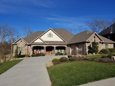 Lenoir City Single Family Home For Sale: 1030 Oak Chase Blvd