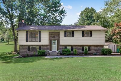 Louisville Single Family Home For Sale: 1516 Hillvale Rd