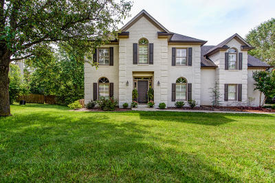 Knox County Single Family Home For Sale: 9410 Frogpond Lane
