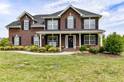 Maryville Single Family Home For Sale: 2603 Daventry Drive