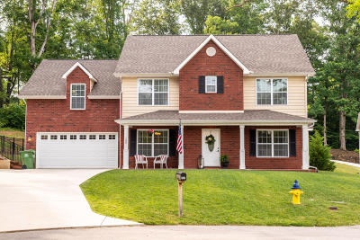 Maryville Single Family Home For Sale: 102 Keiras Court