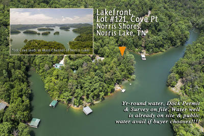 Union County Residential Lots & Land For Sale: Lot 121 Cove Point