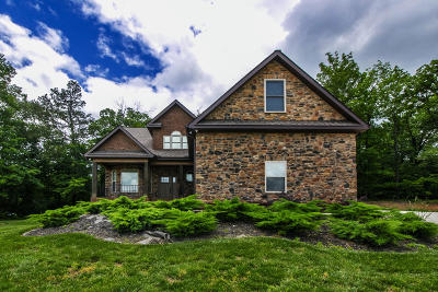 Knoxville Single Family Home For Sale: 12533 Cotton Blossom Lane