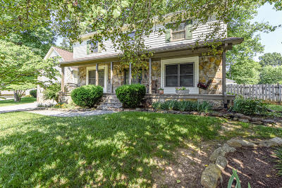 Knoxville Single Family Home For Sale: 1305 Farrington Drive