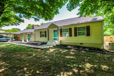 Knoxville Single Family Home For Sale: 5408 Ridgefield Rd
