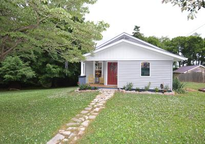 Blount County Single Family Home For Sale: 1911 Cureton Ave