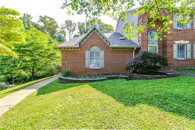 Kingston Single Family Home For Sale: 215 Brentwood Way