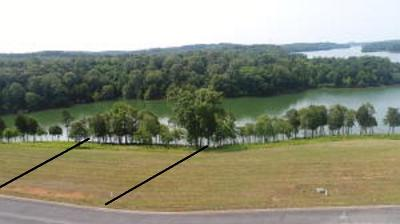 Anderson County, Blount County, Knox County, Loudon County, Roane County Residential Lots & Land For Sale: 1181 Bulwark Way