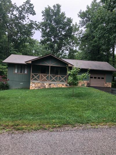 Crossville Single Family Home For Sale: 211 Lakeshire Drive
