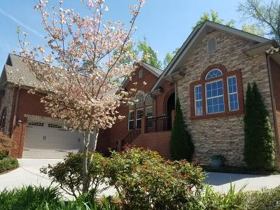 Knox County Single Family Home For Sale: 8214 Meadow Falls Lane