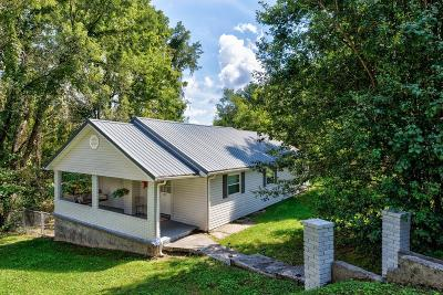Caryville, Jacksboro, Lafollette, Rocky Top, Speedwell, Maynardville, Andersonville Single Family Home For Sale: 1113 Pinecrest Rd