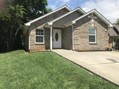 Maryville Single Family Home For Sale: 122 Dockery Drive