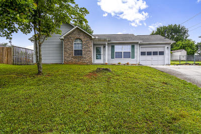 Knox County Single Family Home For Sale: 7729 Ashcroft Way