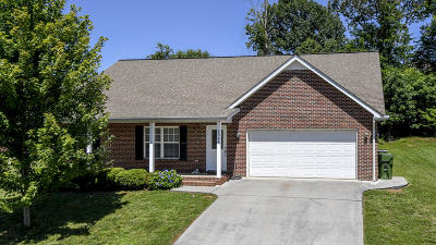 Maryville Single Family Home For Sale: 1921 Rommel Drive
