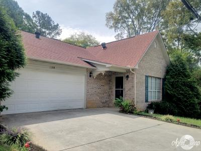 Maryville Single Family Home For Sale: 1108 Ora Mae Way