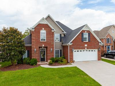 Knoxville Single Family Home For Sale: 12815 Lily Pond Lane